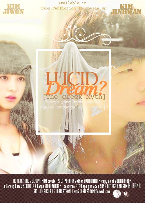 Movie_LucidDream