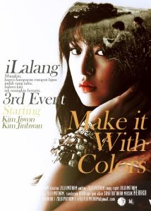 Movie_Ilalang